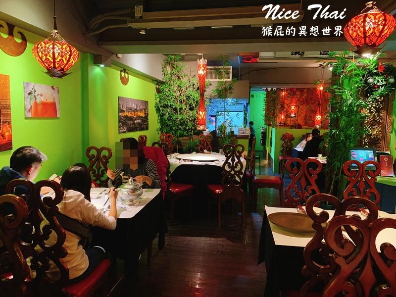 【公館美食】公館平價泰式料理-泰正點泰式料理NICE THAI FOOD!一個人也能吃泰式料理!泰式定食只要200多!也有合菜,適合聚餐!(公館美食餐廳、公館餐廳推薦、捷運公館站美食) @猴屁的異想世界