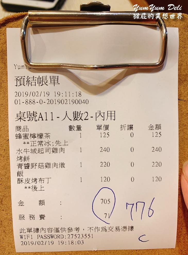 【台北東區】台北IG打卡美食-YumYum Deli!甜筒鮮奶麻糬好好吃!東區人氣美式餐廳!(捷運忠孝敦化站美食) @猴屁的異想世界
