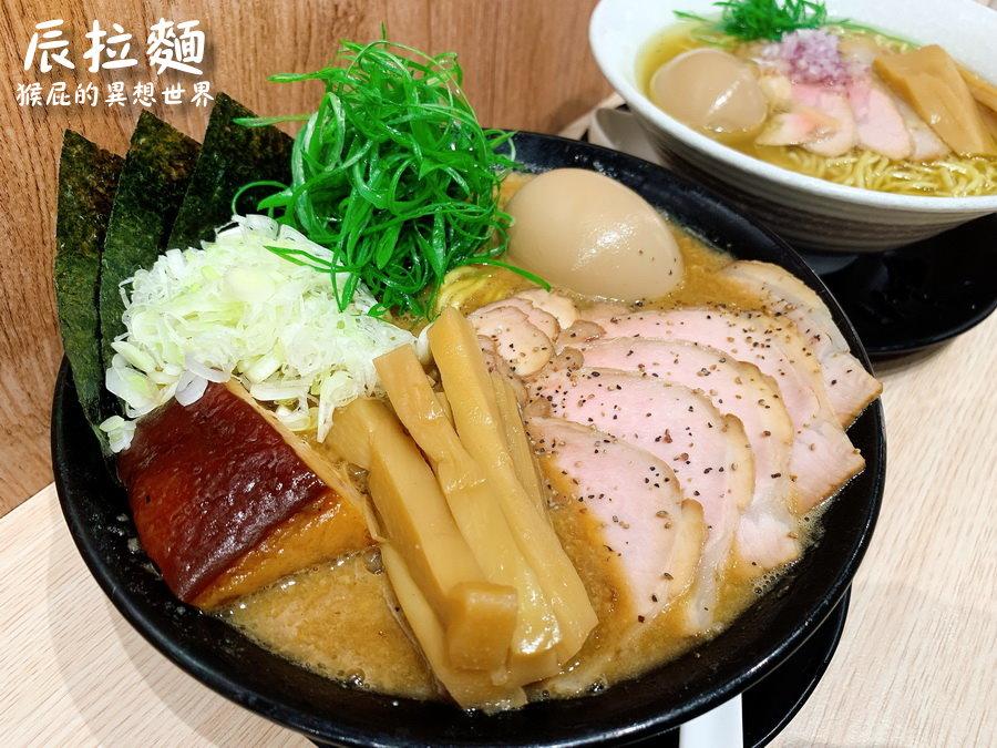 【新北永和】排隊2個半小時才吃到的超濃郁拉麵-辰拉麵!