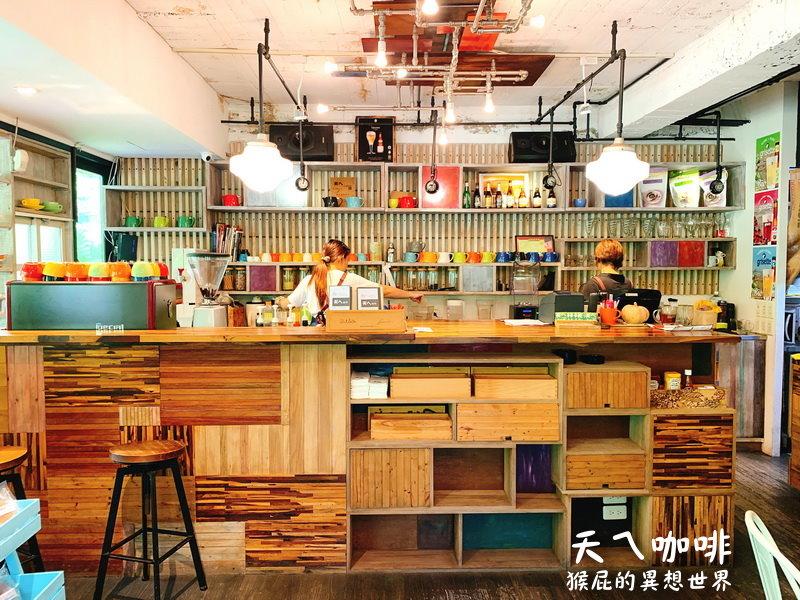 【宜蘭美食】梅花湖岸景觀餐廳-天ㄟ咖啡!鬆餅、焗烤千層麵都好好吃!旁邊有天ㄟ咖啡露營車可惡想住!
