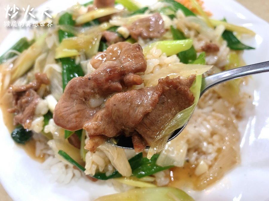 【新北永和】北蘭阿姨隔壁的炒火大麵飯館,炒飯炒麵燴飯通通有!平價又美味!