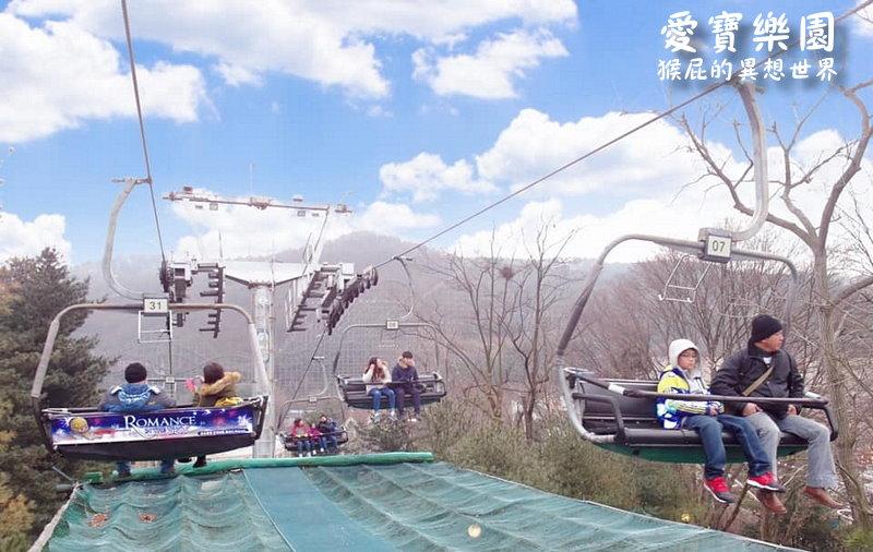 【韓國首爾景點推薦】愛寶樂園!