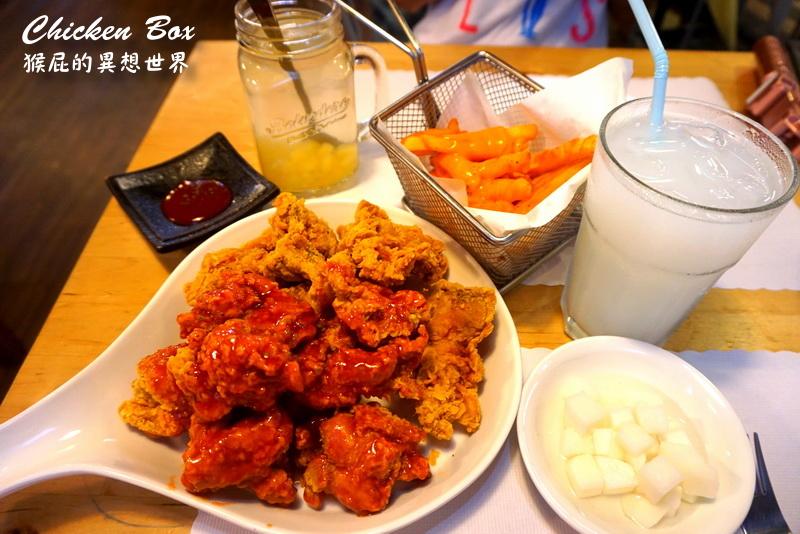 【新北永和】Chicken Box韓式炸雞專賣店!中永和美食推薦!韓式炸雞、起司脆薯都好好吃!韓國炸雞推薦!(近捷運頂溪站) @猴屁的異想世界