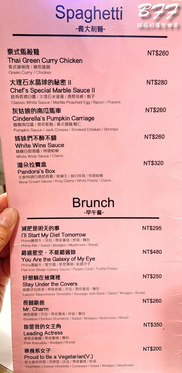 【台北公館】台北IG打卡美食-BFF Gossip Brunch早午餐!超美大理石蛋糕!食尚玩家推薦浮誇系早午餐!台北慶生餐廳、台北公館美食、捷運公館站美食! @猴屁的異想世界