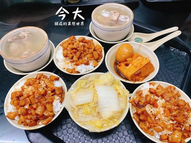 三重必吃滷肉飯-今大魯肉飯,心目中三重最好吃的魯肉飯