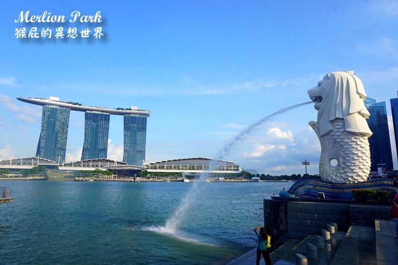 【新加坡自由行】新加坡必去景點-魚尾獅公園Merlion Park!新加坡熱門打卡景點!我可能不會愛你偶像劇景點!韓國吃貨48小時Shinhwa拍攝景點! @猴屁的異想世界