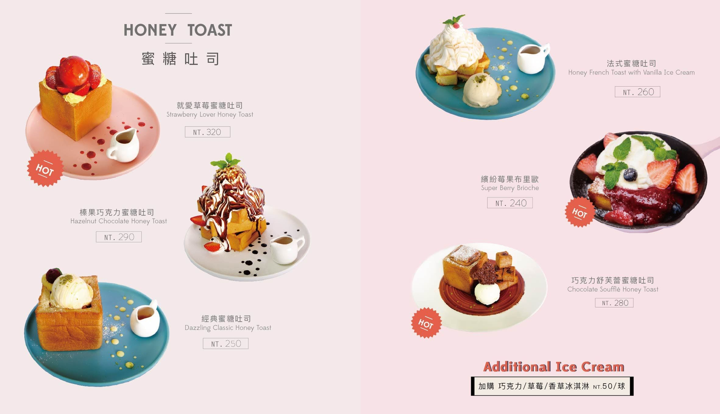 【台北東區】Dazzling Cafe蜜糖吐司!明太子義大利麵濃郁好吃!還有每日限量15個蜜糖甜甜圈!(東區忠孝敦化站美食、台北包廂餐廳、台北好吃義大利麵) @猴屁的異想世界