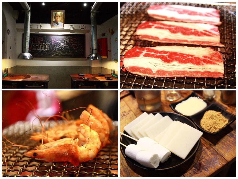 【台北吃到飽懶人包】60間台北燒烤、火鍋、日本料理、泰式、韓式、自助餐Buffet吃到飽餐廳總整理(2020/7/4更新) @猴屁的異想世界